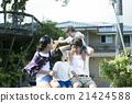 父母和孩子住在夏威夷 21424588