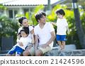 父母和孩子住在夏威夷 21424596