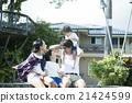 父母和孩子住在夏威夷 21424599