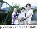 ผู้ปกครองและเด็กที่อาศัยอยู่ในฮาวาย 21424609