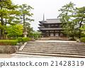 Horyu-ji Temple in Nara, Unesco world Heritage 21428319