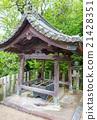 Horyu-ji Temple in Nara, Unesco world Heritage 21428351