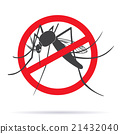 Zika virus graphic design elements. 21432040