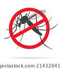 Zika virus graphic design elements. 21432041
