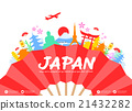 Japan Travel Landmarks 21432282