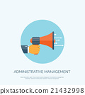 Flat loudspeaker icon. Administrative management 21432998