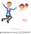 marriage, married, marry 21434615