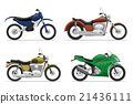 motorcycle set icons vector illustration 21436111