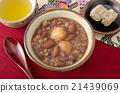 红豆汤 甜点 甜品 21439069