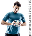 man handball player isolated 21439415