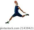 basketball player  man Isolated  21439421