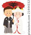 婚禮 結婚 結婚了的 21444332