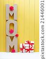 카네이션, 엄마, 편지 21446001