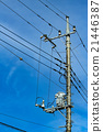 electropower, electric power, electricity 21446387