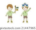 어린이, 날, 소년 21447965