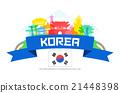 Korea Travel Landmarks 21448398