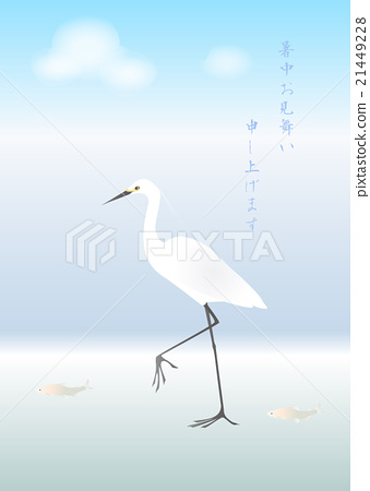 Stock Illustration: summer greeting card, postcard template, letters