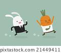 Rabbit businessman hunting carrot businessman 21449411