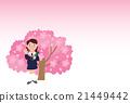 졸업식 세라복 소녀와 벚꽃 엽서 21449442