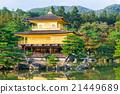 kinkaku-ji, The Golden Pavilion in Kyoto 21449689