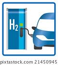 汽車 氫 矢量 21450945