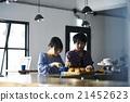 夫婦 餐 進餐 21452623