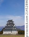 胜山城堡 城堡 城堡塔楼 21452896