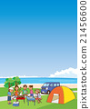BBQ Friends Ocean Copy Space 21456600