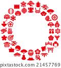 圓形框架新年的卡片材料充滿日式圖標 21457769