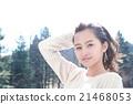 Up Hair Girls' Hair Catalog in Nature 21468053