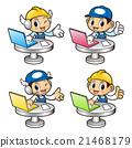 Repairman information desk in notebook computer. 21468179