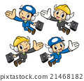 Repairman Character goes on business trip flying. 21468182