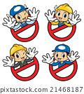 Repairman Character is No gestures of both hands. 21468187
