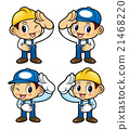 Repairman Character is to make a salute. 21468220
