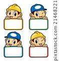 卡通 插图 木板 21468221
