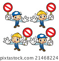 Engineer mascot holding a picket warning gesture 21468224