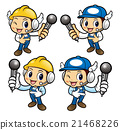 Repairman Character point a microphone. 21468226