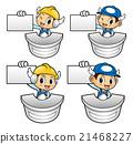 Repairman Character info desk of Public Relations. 21468227