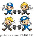 Repairman Character goes on business trip running. 21468231