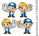 Repairman Character is V gesture of victory takes. 21468284