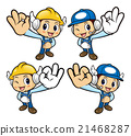 Repairman Character is OK a gesture playing. 21468287