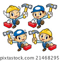 Engineer holding a with both hammer and toolbo 21468295