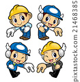 Repairman Character is picking up finger gestures. 21468385