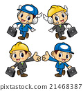 Repairman Character business trip the way. 21468387