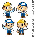 Service Engineer Character is giving a salute. 21468389