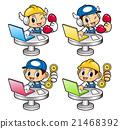 Repairman Phone orders are received 21468392