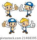 Technician Character the best hand gesture. 21468395