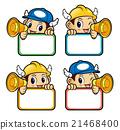 Repairman Character is holding a loudspeaker 21468400
