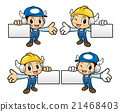 Repairman mascot is holding a business card  21468403