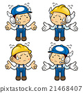 Repairman is doing not to understand gestures. 21468407